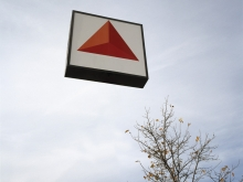 Floating Logos - Citgo, 2003